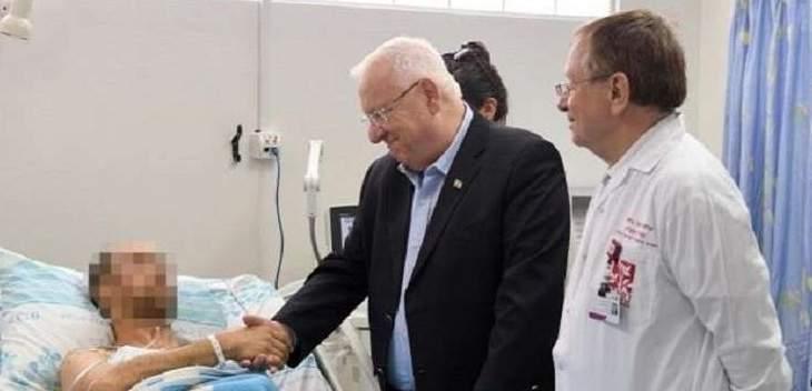 الرئيس الاسرائيلي: لن نجلس مكتوفة الأيدي بينما يحاولون تعطيل دولتنا