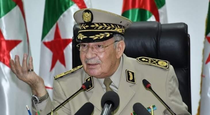 رئيس أركان الجيش الجزائري دعا إلى حوار جاد: لإجراء الانتخابات الرئاسية بأسرع وقت