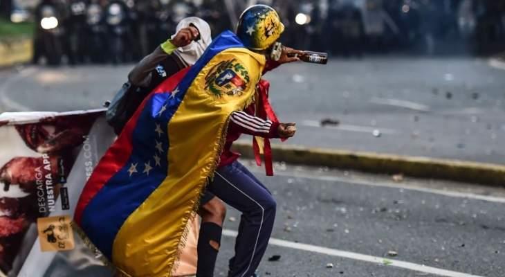 سلطات فنزويلا تعتقل 17 شخصا وتتهمهم بمحاولة القيام بإنقلاب ضد مادورو