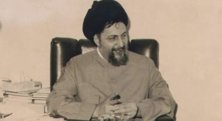 جلسة المجلس العدلي في قضية الامام الصدر ورفيقيه الى 1 حزيران المقبل