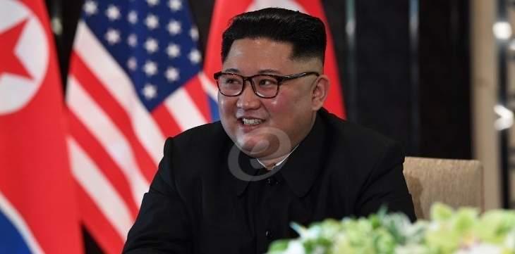 """إعلام كوريا الشمالية: كيم أمر بتنفيذ مناورة على """"ضربة بعيدة المدى"""""""