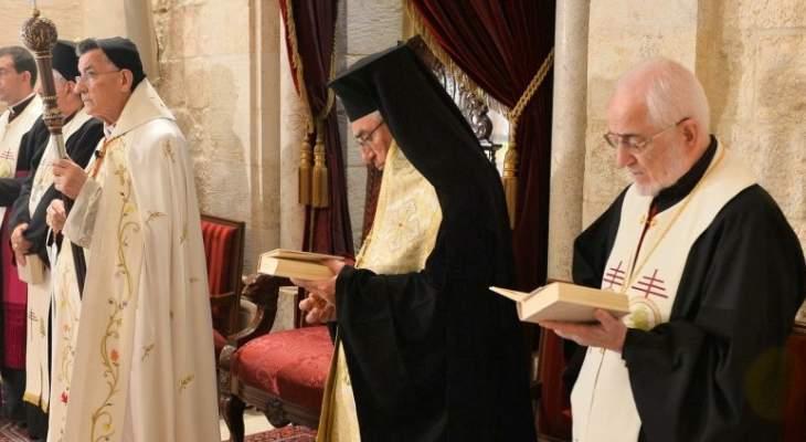 البطريرك يونان: مدعوون للصلاة للرب لكي يحفظ لبنان كنموذجا للعالم