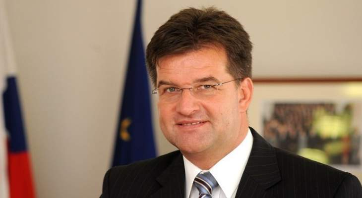 استقالة وزير خارجية سلوفاكيا احتجاجا على رفض الاتفاقية الأممية للهجرة