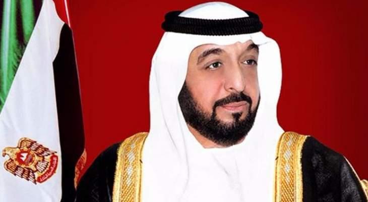 عفو رئاسي في الإمارات شمل آلاف السجناء