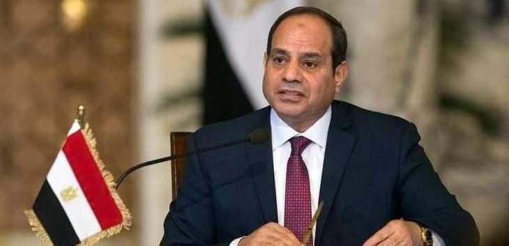 السيسي: لتمكين المؤسسات الوطنية وقوات الجيش الليبي من القضاء على الإرهاب