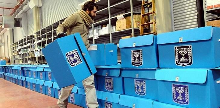 إنتخابات إسرائيل: هذا هو الفائز بحسب الإستطلاعات...