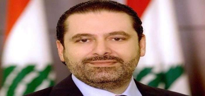 الحريري من نخلة:كل شخص منكم هو ماكينة إنتخابية وفي 6 أيار الناس ستحاسب