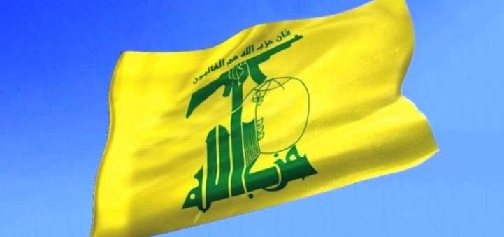 مصادر الشرق الأوسط: بريطانيا تستثني وزراء حزب الله من تعاونها المستمر مع لبنان