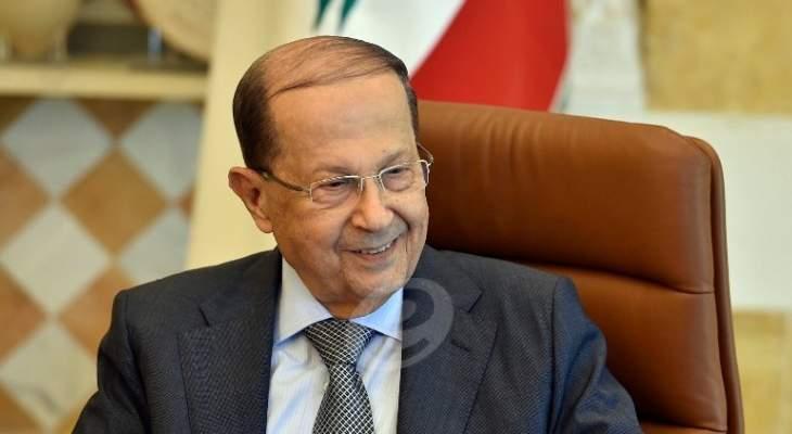 الرئيس عون استقبل القاضي فهد وبانو وفضل الله في قصر بعبدا