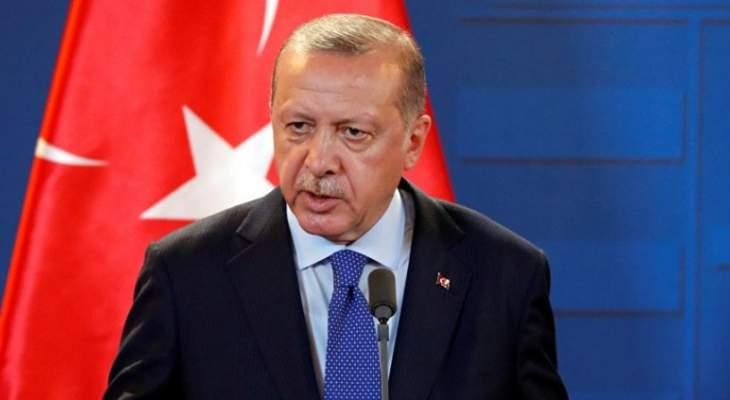 أردوغان: ليس عادلا رهن مصير العالم بمشيئة دولة واحدة