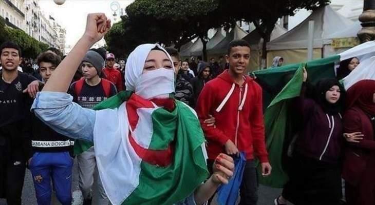 إضراب عام في الجزائر ومسيرات شعبية رفضًا لتنصيب بن صالح رئيسًا مؤقتًا