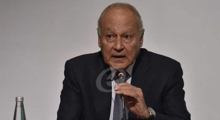 الجريدة: أبو الغيط سيسلم الرئيس عون دعوة لحضور القمة الأورومتوسطية بمصر