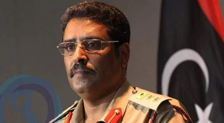المتحدث باسم الجيش الليبي: الاشتباكات تتواصل على أكثر من محور في طرابلس