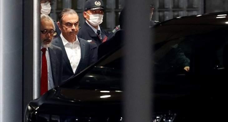 ا ف ب: كارلوس غصن غادر مركز احتجازه في طوكيو