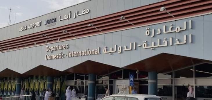 أنصار الله أعلنوا قصف مطاري أبها وجيزان والسعوديون أعلنوا اعتراض صاروخ بسماء أبها