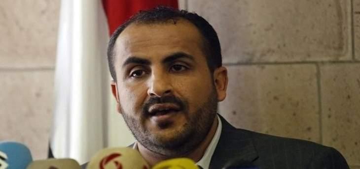 """""""أنصار الله"""": إغلاق دول العدوان لمطار صنعاء يجعل مطاراتها بمرمى النيران"""