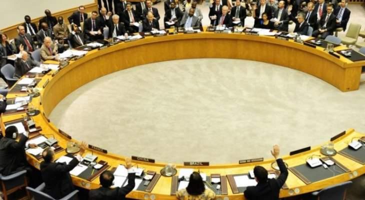 انقسام حول بيان مجلس الامن وتهافت الموفدين الى بيروت