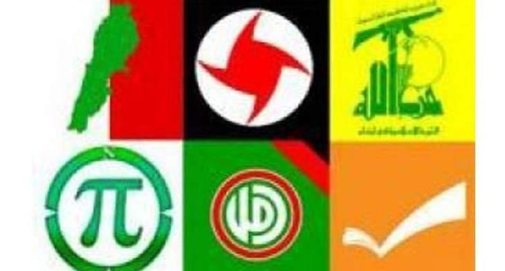 لقاء الأحزاب في طرابلس شدد على أهمية وضرورة وقف الهدر والفساد