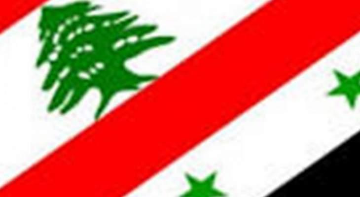 مسؤول بالخارجية للأخبار: لا إمكانية لدعوة سوريا للقمة الاقتصادية