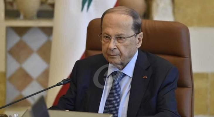 الرئيس عون: المجتمع الدولي يسعى لاخذ النازح رهينة ليقبض ثمنه في الحل السياسي