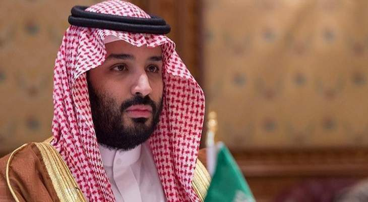 وصول ولي العهد السعودي إلى إسلام أباد