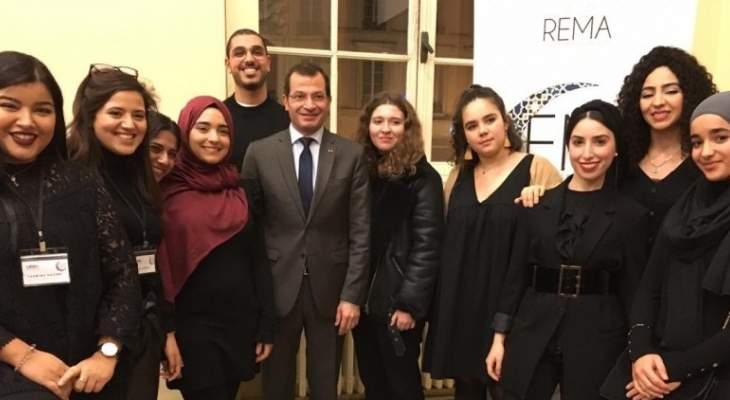 سفير لبنان في فرنسا التقى اتحاد الطلاب لاجل العالم العربي في جامعة السوربون
