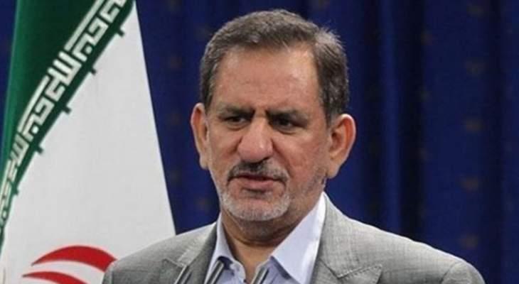 جهانغيري: سنبدأ قريبا بالتعويض على المنكوبين نتيجة السيول في إيران