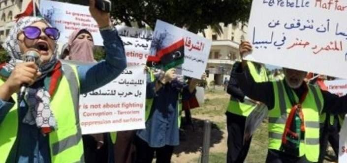 احتجاجات السترات الصفر تصل ليبيا رفضًا لحفتر