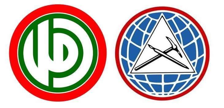 لقاء بين قيادتي الحزب التقدمي الاشتراكي وأمل بحث في عدد من الملفات