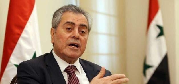 السفير السوري زار بكركي معزيا