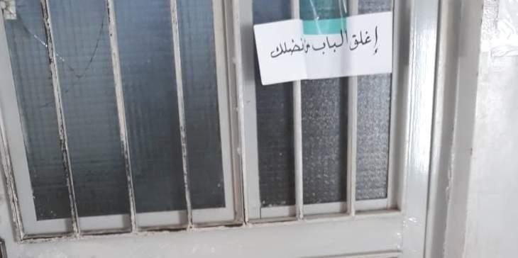 النشرة: الادارات الحكومية في محافظة النبطية التزمت الاضراب