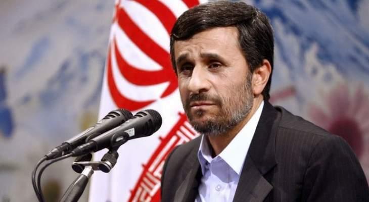 أحمدي نجاد:مسؤولو القضاء هم أول المتهمين بالفساد ويسجنون من يضر بمصالحهم