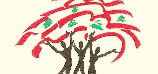 وقفة تضامنية مع الجيش وقوى الأمن لحركة لبنان الشباب