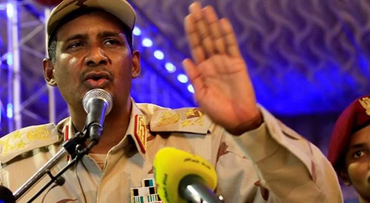 حميدتي بعد لقاء ابن سلمان: السودان مع السعودية في مواجهة إيران والحوثيين