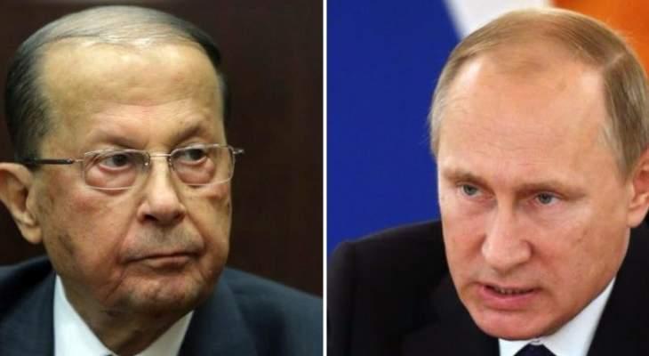 بوتين هنأ عون بالاستقلال: مستمرون بالتعاون بين بلدينا لمصلحة الأمن والاستقرار