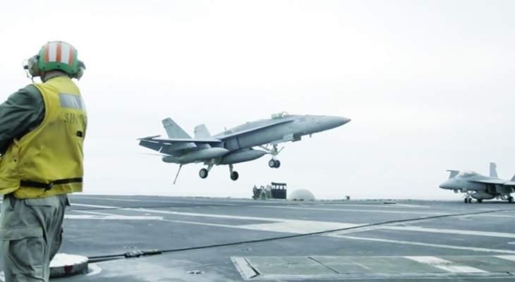 زيادة الحشد العسكري الأميركي في الخليج.. بين احتمالات الحرب واستعراض القوة