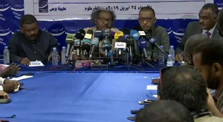 """قوى """"التغيير"""" بالسودان أكدت التمسك بسيادة السلطة المدنية الانتقالية"""
