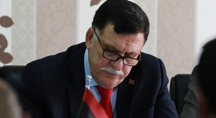 حكومة الوفاق: السراج يبحث إجراءات القبض على المتورطين بالهجوم على طرابلس