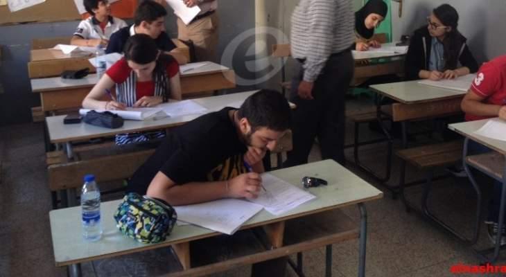 وزارة التربية تدقق برفع الأقساط:  70 مدرسة خاصة مخالفة!