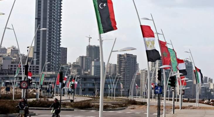 من أطفأ وهج قمة بيروت التنموية؟