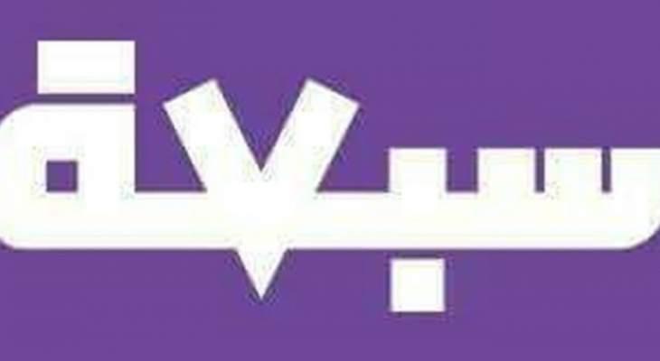 حزب سبعة: نتّجه للمطالبة بانتخابات نيابية مبكرة