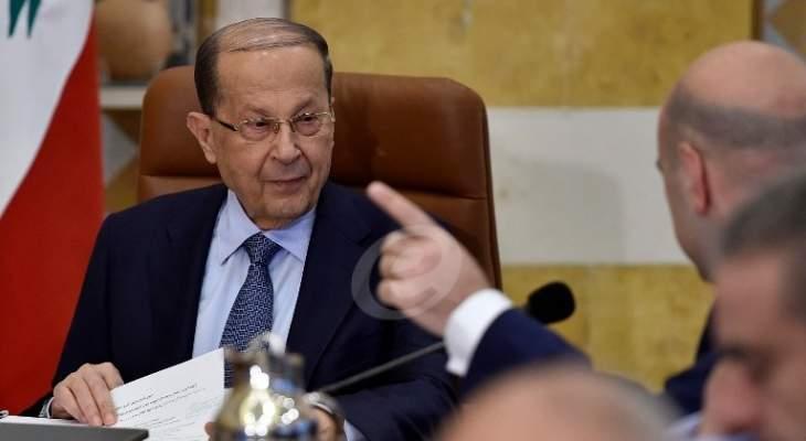 الرئيس عون: من يعرقل حل الكهرباء يؤذي الوطن والمواطنين ويرفض الحلول المطروحة