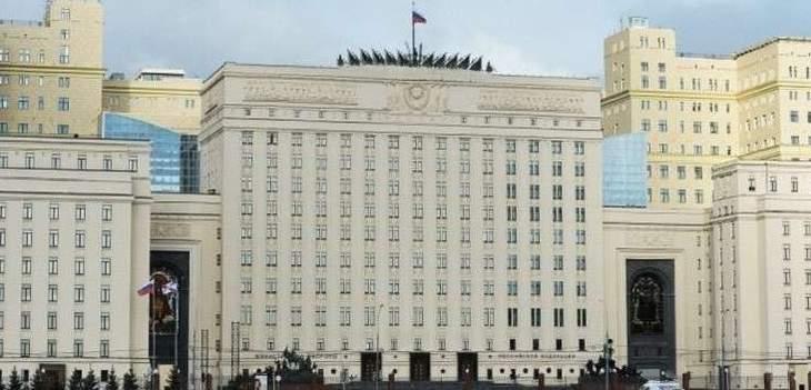 """الدفاع الروسية: نحو 400 من مسلحي """"النصرة"""" هاجموا الجيش السوري بإدلب"""
