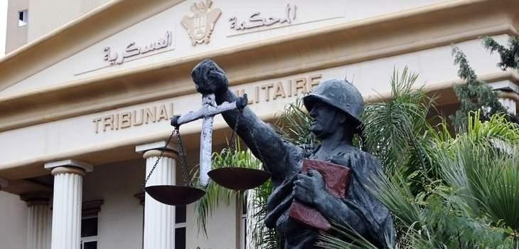 """المحكمة العسكرية أنهت محاكمة متهم بالانتماء إلى """"النصرة"""" والمشاركة بخطف راهبات معلولا"""