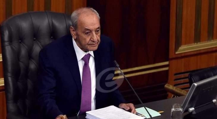 بري يرفع الجلسة التشريعية لمجلس النواب إلى الحادية عشرة من قبل ظهر الغد