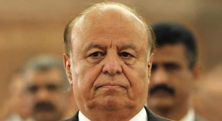 هادي دعا خلال لقائه غريفيث لممارسة الضغط على الحوثيين لتنفيذ اتفاق استوكهولم