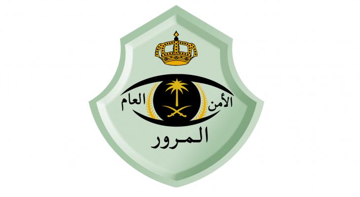 إدارة المرور السعودية: إصدار 40 الف رخصة قيادة للسيدات حتى الآن