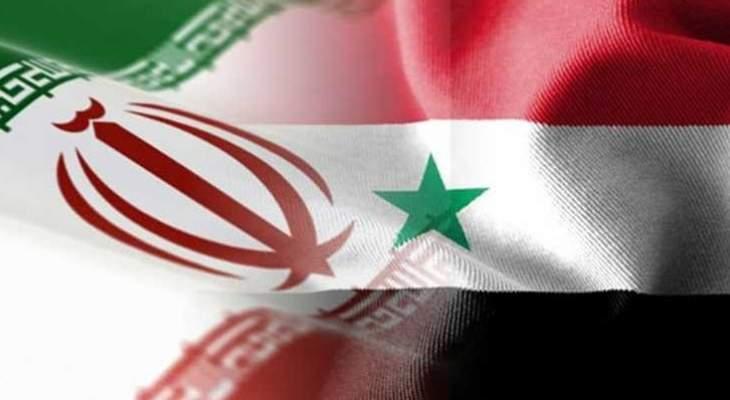 خارجية إيران: دخول الجيش السوري إلى منبج تكريس لسيادة الدولة السورية