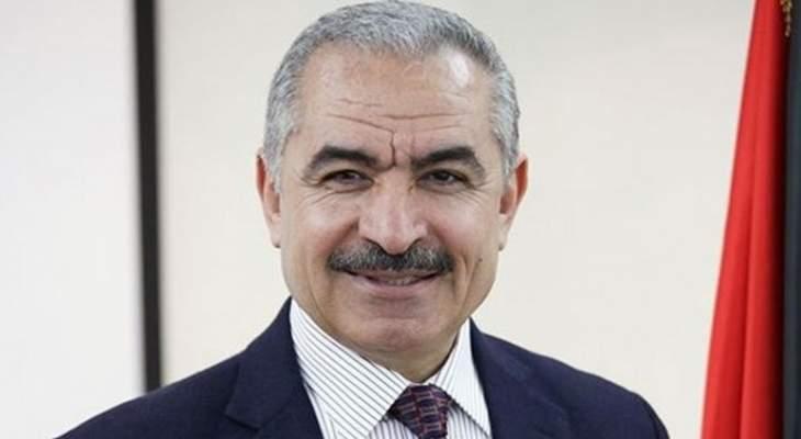 رئيس وزراء فلسطين: الحكومة الجديدة ستؤدي مساء اليوم اليمين الدستورية
