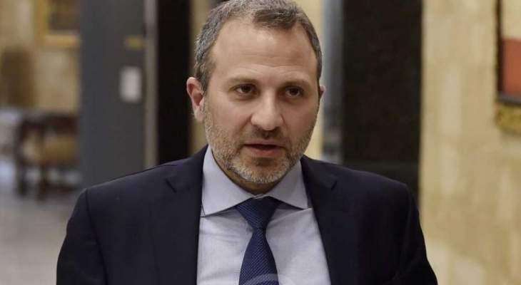 باسيل: لدينا خطة اقتصادية لحل الازمة ولا نفرضها على أحد الا اننا لدينا مسؤولية تجاه اللبنانيين